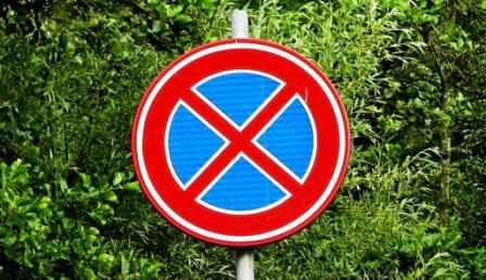 Aktifitas yang dilarang di paypal